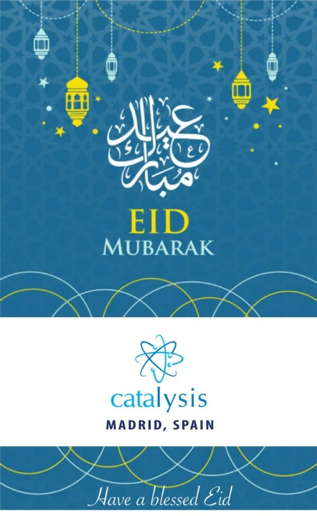 Feliz Eid Mubarak Mis mejores deseos